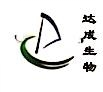 北京达成生物科技有限公司 最新采购和商业信息