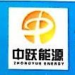 苏州中跃能源化工贸易有限公司 最新采购和商业信息
