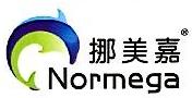 广州市奥美嘉进出口有限公司 最新采购和商业信息