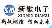 西安新敏电子科技有限公司 最新采购和商业信息