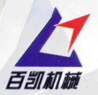 洛阳百凯机械有限责任公司