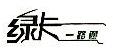 辽宁开瑞汽车销售服务有限公司 最新采购和商业信息