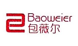 广州市盛通皮具有限公司 最新采购和商业信息