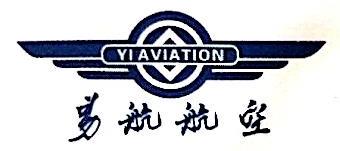 珠海易航通用航空有限公司 最新采购和商业信息