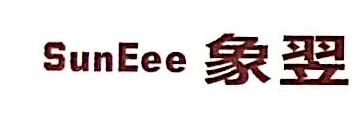 广西翌然网络科技有限公司 最新采购和商业信息