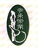 汕头市粤东药业有限公司 最新采购和商业信息