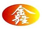 深圳市群鑫鑫五金制品有限公司 最新采购和商业信息