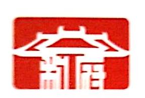 南宁市和府商贸有限公司 最新采购和商业信息