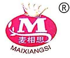 绵阳市金麦香食品有限责任公司 最新采购和商业信息