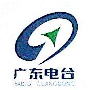 广东南方广播电视广告传播中心 最新采购和商业信息