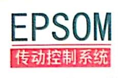 东莞市艾普森机电设备有限公司 最新采购和商业信息