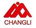 济南昌利工贸有限公司 最新采购和商业信息