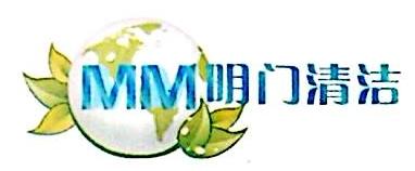 杭州明门清洁设备有限公司 最新采购和商业信息