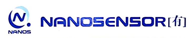天津拿努森设电子有限公司 最新采购和商业信息