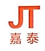 温州嘉泰标准件有限公司