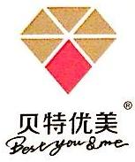 东莞市特优美圣缇雅装饰材料有限公司 最新采购和商业信息
