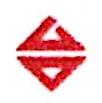 台玻福建光伏玻璃有限公司 最新采购和商业信息