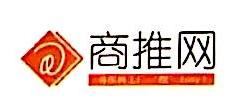 苏州商推网络科技有限公司 最新采购和商业信息