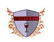 西安加利帕索国际葡萄酒有限公司 最新采购和商业信息
