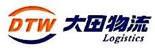 天津大田运输服务有限公司成都分公司 最新采购和商业信息