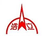 杭州田岛机电设备有限公司 最新采购和商业信息