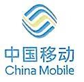 中国移动通信集团吉林有限公司永吉分公司