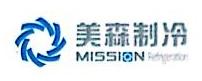 成都美森制冷设备有限公司 最新采购和商业信息