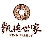 凯德世家股份有限公司 最新采购和商业信息
