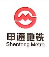 上海轨道交通十七号线发展有限公司