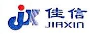 浙江佳信税务师事务所有限公司 最新采购和商业信息