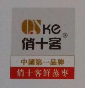 平陆县桦阳食品有限公司 最新采购和商业信息