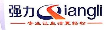 中山市红荔枝纸品包装有限公司 最新采购和商业信息