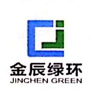 山西金辰绿环建筑技术有限公司 最新采购和商业信息