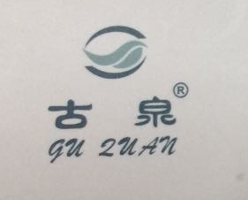 永康古泉日用五金厂 最新采购和商业信息