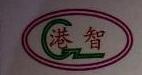 武汉港智厨房设备制造有限公司