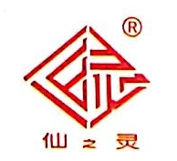 湖北仙之灵食品有限公司 最新采购和商业信息