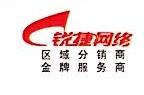北京恒隆智业网络科技有限公司 最新采购和商业信息