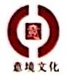 广东意境文化发展有限公司 最新采购和商业信息