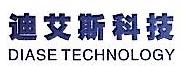 武汉迪艾斯科技有限公司 最新采购和商业信息