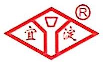 江苏宜淀机械设备有限公司 最新采购和商业信息