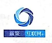 山西赢策电子商务有限公司 最新采购和商业信息