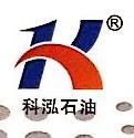 重庆科泓石油技术有限公司