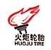 青岛浚耀轮胎有限公司 最新采购和商业信息