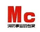 福州闽昌消防技术有限公司 最新采购和商业信息