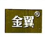 湖南省江右堂陶瓷艺术馆有限公司 最新采购和商业信息