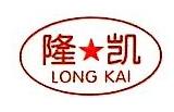福州隆凯贸易有限公司 最新采购和商业信息