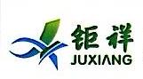 东莞市炬祥电子材料有限公司 最新采购和商业信息