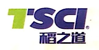衡阳市发展投资集团有限公司 最新采购和商业信息