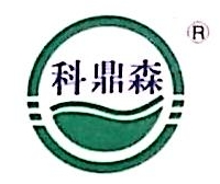 河北科鼎森塑胶制品有限公司 最新采购和商业信息