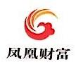 北京凤凰财富资产管理有限公司 最新采购和商业信息